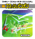Smash Ping Pong (New) - Nintendo