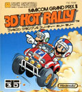 3D Hot Rally Famicom Grand Prix II (Disk Only) - Nintendo