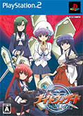 Night Wizard (Limited Edition) (New) - 5pb