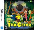 Item Getter Limited Edition (New) - Genterprise