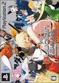Lucian Bees (Limited Edition) (New) - 5pb