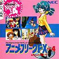 Anime Freak FX Vol 4 (New) - NEC