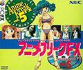 Anime Freak Vol 5 - NEC