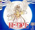 Ah My Goddess - NEC