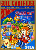 Alex Kidd The Lost Stars (New) - Sega