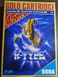 R Type