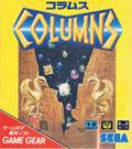 Columns (New) - Sega