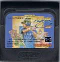 Hyper Pro Baseball 92 (Cart Only) - Sega
