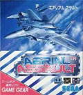 Aerial Assault (New) - Sega