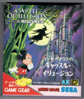 Mickey Mouse Castle of Illusion (New) - Sega