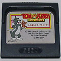 Tom and Jerry The Movie (Cart Only) - Sega
