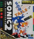 Sonic The Hedgehog 2 - Sega