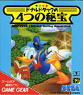 Donald Duck Deep Duck Trouble (New) - Sega