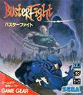Buster Fight (New) - Sega