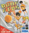 Dunk Kids (New) - Sega