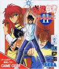 Yu Yu Hakusho 2 (Cart Only) - Bandai