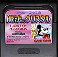 Mickey Mouse Land of Illusion (Cart Only) - Sega