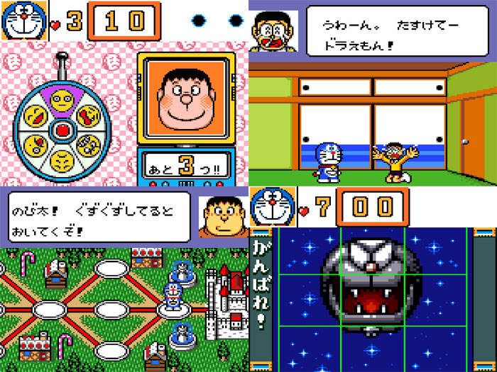 Doraemon waku waku pocket paradise new from sega game gear for Doraemon new games