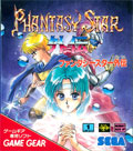 Phantasy Star Gaiden (Cart Only) - Sega