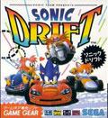 Sonic Drift - Sega