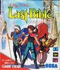 Shin Megami Tensei Gaiden Last Bible (New) - Sega