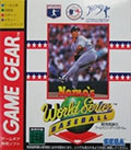 Nomo World Series Baseball (New) - Sega