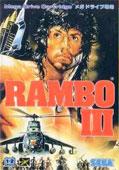 Rambo III - Sega