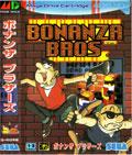 Bonanza Bros - Sega