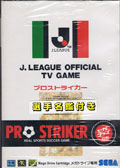 J League Pro Striker (New) - Sega