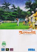 Waialae no Kiseki (New) - Sega