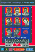 Greatest Heavyweights (New) - Sega