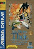 The Story of Thor (No Manual) - Sega