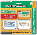GBA Famicom Cassette Cartridge Case Set 2 (New) - Keys Factory