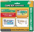 GBA Famicom Cassette Cartridge Case Set 2 (New) - Keys Factory