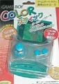 GB Color Stick (New) - Mori Gang