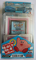 GameBoy Pocket Pack N Pocket (Blue) (New)