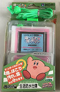 GameBoy Pocket Pack N Pocket (Green) (New)