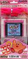 GameBoy Pocket Pack N Pocket (Pink) (New)