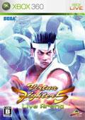 Virtua Fighter 5 Live Arena - Sega