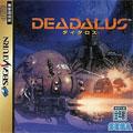 Deadalus (New) - Sega