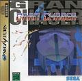 Gran Chaser - Sega