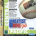 Greatest Nine 96 - Sega Sports