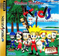 Virtua Fighter Kids Java Tea Edition - Sega
