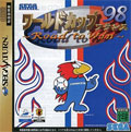 World Cup 98 France Road to Win (New) - Sega