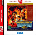 All Japan Pro Wrestling Featuring Virtua (Satakore) - Sega