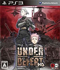 Under Defeat HD Limited Edition (New) - Cave