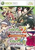 Moe Moe 2 Ji Daisenryaku Ultra Deluxe (New) - System Soft