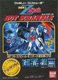 Gundam Hot Scramble - Bandai