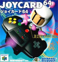 Joy Card 64 (New) - Hudson