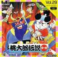 Momotaro Densetsu Turbo (Hu Card Only) - NEC